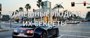 poster_photo(70)