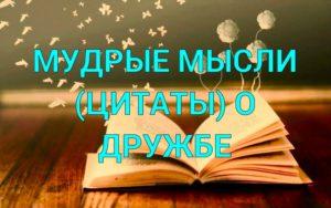 poster_photo(78)