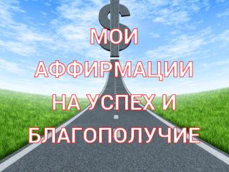 poster_photo (9)