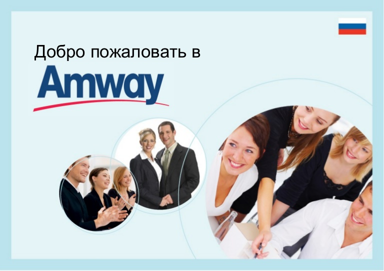 "amway principles of management I hereby declare that the project report entitled ""a conceptual study of business management and organization system –amway principles governing amway."