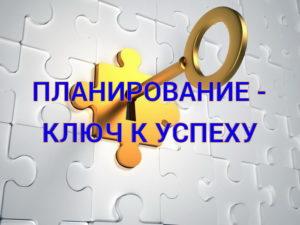 poster_photo (23)
