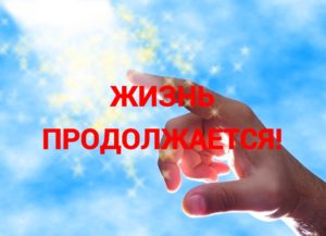 poster_photo (38)